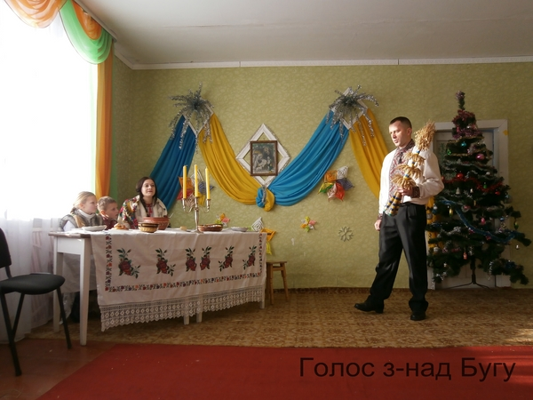 вертеп з села Горбків