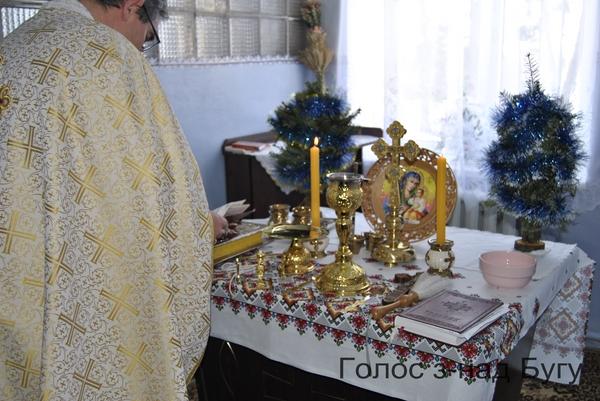 Освячено капличку в Угнівському «Хоспісі»