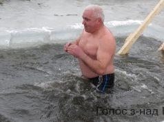 Водохреща в Сокалі