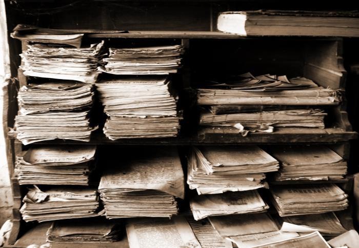 районний архів для людей