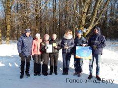 Сокальчани взяли участь у змаганнях з лижних перегонів в Бруховичах