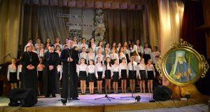 урочиста академія з нагоди 125-ої річниці від дня народження Йосифа Сліпого