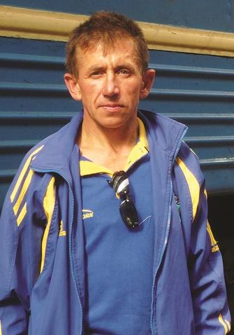 Василь Тетерко