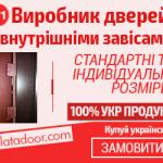 Зовнішні металеві двері Zlatadoor