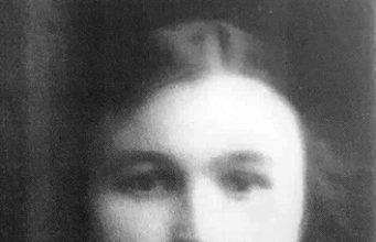 Ольга Лещук