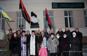 В Сокалі вшанували Провідника нації Степана Бандеру