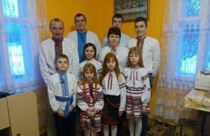 родина Плетінка, Княже