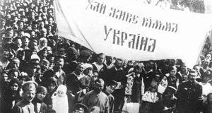 Акт об'єднання Української Народної Республіки та Західноукраїнської Народної Республіки