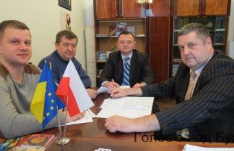 Транскордонного співробітництва Польща-Білорусь-Україна
