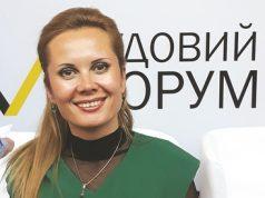 Фарина Лідія Юріївна